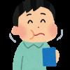 口内炎の治し方で薬以外にはあるの?即効性のあって早いものとは