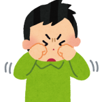 花粉症の目のかゆみの対処法は?抑える方法と軽減して何とかするには