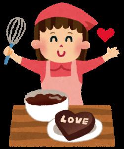 手作り バレンタイン
