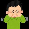花粉症で目がかゆくて夜に起きてしまう!眠れないときの対策とは