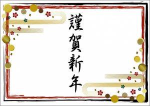 img_7033-1