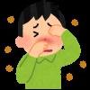 花粉症の症状を抑えるには?治まったり軽減につながる方法とは