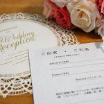 招待状の返信で欠席のときの書き方は?メッセージや注意点とは?