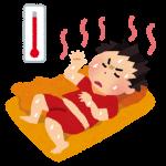 暑くて寝苦しいときの対策は?夜で夏に眠れないときの対処法とは
