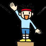 保育園の運動会の選手宣誓例文10選!人数と組別パターンやポイントも合わせて紹介