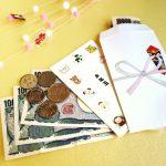 お年玉に千円や5千円の新札を用意したい場合はどうしたらいいの?銀行で交換するなら手数料はとられるの?